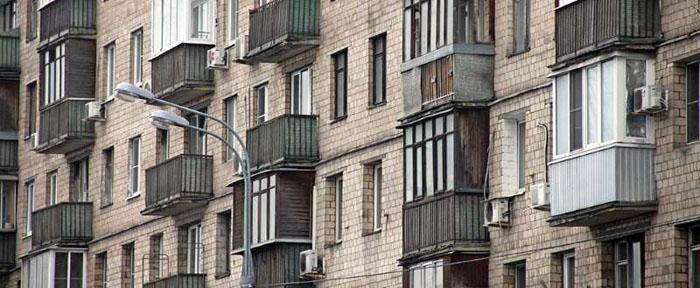 снизить кадастровую стоимость квартиры дома
